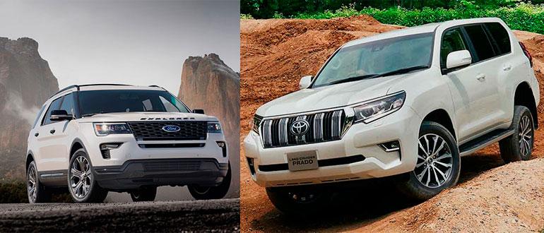 Сравнительный тест-драйв Ford Explorer и Toyota Land Cruiser Prado 150
